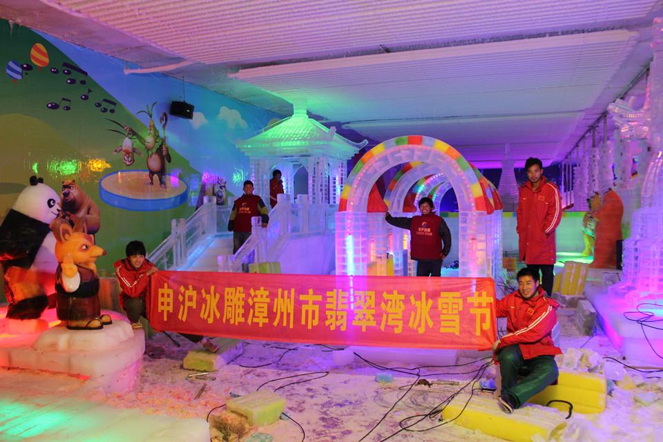 申沪漳浦翡翠湾冰雪节现场图片